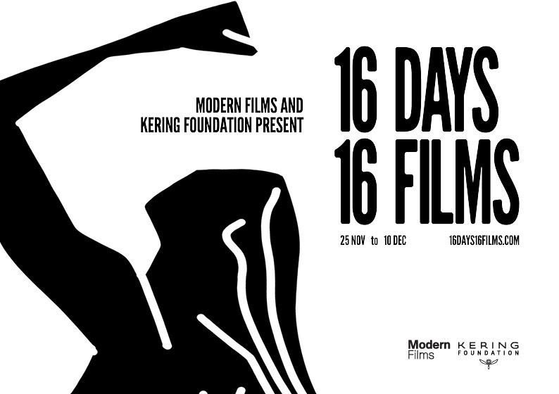 16-Days-16-Films